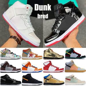 New Best Dunk Jumpman мужских баскетбольная обувь высокой, что замочить разводил Спектрум Влажность Mcrad белых многоцветных мужчин женщин дизайнерские кроссовки