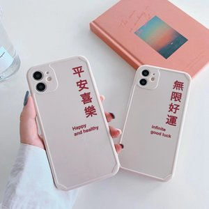 Silicone case for 11pro   max Iphone X   XS   SE case iPhone 7p and 8plus