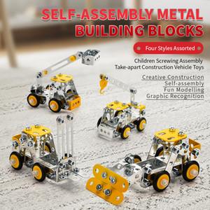 Metal Building Block Engineer car Kid DIY Assemble metal engineer car Kid Educational toy Kid Christmas toy