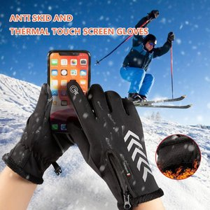 1Pair Women Girls Lovely Winter Warm Gloves Warm Thermal Gloves Cycling Running Driving Windproof Outdoor Sports Screen