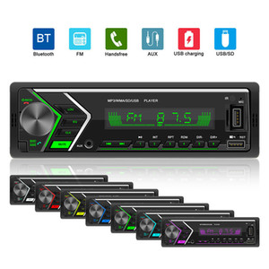 SWM-505 Car Radio Head Unit Bluetooth AUX U Disk TF Card MP3 Player Auto Stereo Support Audio Car Accessories