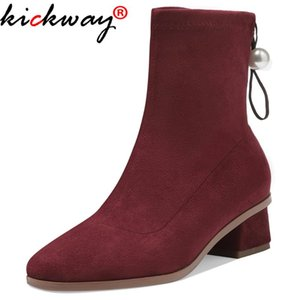 Kickway Fashion Ankle Elastic Sock Boots Chunky High Heels Stretch Women Autumn Sexy Booties Round Toe Women Pumps Size 34-40