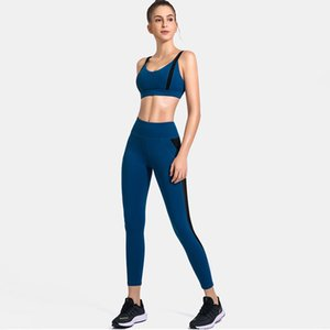 Women's Yoga Set Fitness Sports Bras+Gym Leggings High Waist Lace Patchwork Running Leggings Lulu Workout Suit Naked-Feel 2020