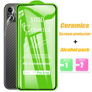 Полное покрытие Ceramic закаленное стекло для iPhone 12 Pro Макс Samsung A21s Huawei P Smart Plus 2019 LG Q60 Soft Full Screen Protector без Box