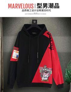 New autumn winter long sleeve hoodie bespoke popular logo young men's wear top hip hip style versatile base