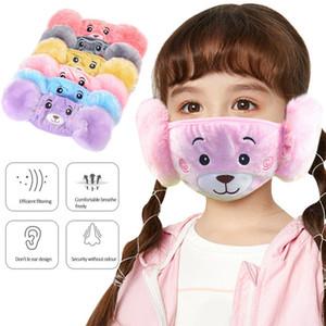 Koruyucu Ağız 1 Çocuk Kış Yüz Maskeleri Çocuk Ağız-Kül toz geçirmez olarak Hayvanlar Ayı Tasarım 2 Maske ABD STOK Çocuk Sevimli Kulak
