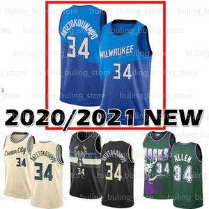 2020 2021 Nouveau Milwaukee