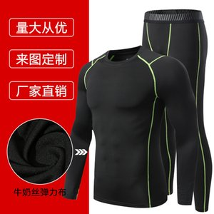 quick drying outdoor fitness training Children's adult tights suit