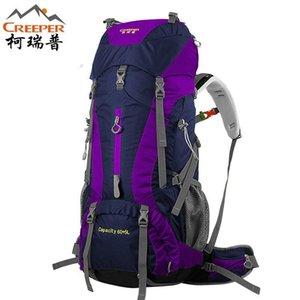 Creeper envío gratis profesional impermeable impermeable mochila marco interno escalada camping senderismo mochila mochila montañismo bolso 60 + 5l