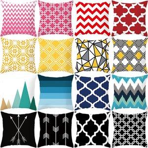 color Classic four geometric stripe peach skin pillow case office sofa cushion waist pillow case