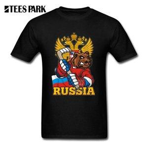 Jahrgang   Ehrfürchtig Russian Hockeyer Bär für Tops Male Natur Short Sleeve Kleidung Einzigartig Man Print Sport Hoodys Hoodie-T-Shirt