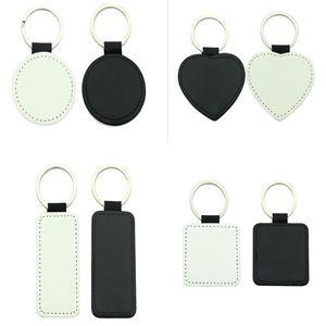 Sublimationsrohling Schlüsselanhänger Leder Keychain Weihnachtswärmeübertragung Keychain Lichee Muster DIY Craft Supplies Keying DB394