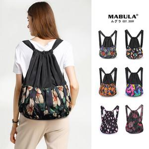 Large Portable Foldable Shopping Bag Lightweight Vintage Print Folding Lady Drawstring Backpack Travel Waterproof Multi-pocket Q1104