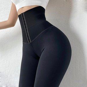 SVOKOR High Waist Push Up Leggings Women Fitness Sport Leggings Sexy Workout Gym Pants Running Anti Cellulite Q1222