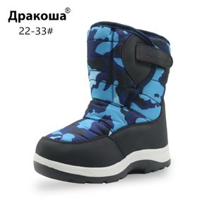Apakowa Boys Plush Snow Boots Toddler Little Kids Fashion Winter Shoes Children's Camouflage Warm Mid-Calf Soft Hiking Boots 201020