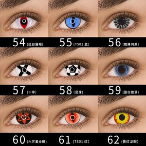 1Pair 2Pcs Naruto Cosplay Colored Contact Lens Case For Halloween Cartoon Character Write Chakra Eye Dragon's eye Anime Glasses Touch