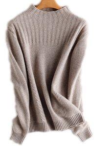 2021 Neue Damen Half Tall Pure Top Herbst Woolen Pullover M275