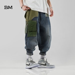High Quality Colorblock Trousers Fashions Stitching Jeans Korean Style Hip Hop Harem Jeans Loose Overalls Jeans Men Streetwear 201004