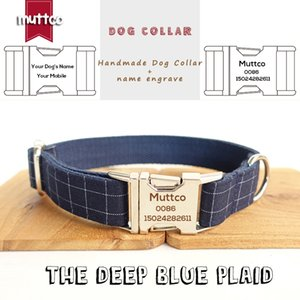 MUTTCO Leser engraved retailing cool handmade THE DEEP BLUE plaid 5 sizes dog collar UDC021 201104
