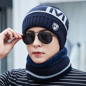 Hat men's winter warm scarf handsome fashion youth cap two-piece collar men's collar winter