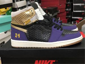 2020 Alto Cirujano de Zapato Unión X 1 1S OG Serpentine Black Purple Gold Mens Baloncesto Zapatillas de baloncesto 555088-171 Zapatillas deportivas atléticas Tamaño 39-46