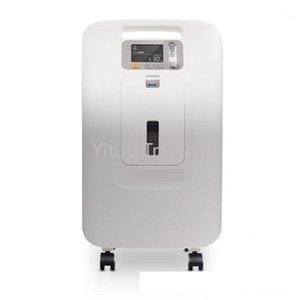 Smart Home 1-3L Grade Oxygen Generator HAO-3210/3010 استنشاق الأكسجين المحبط للنساء الحوامل والمسنين 1