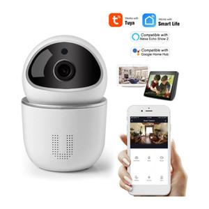 1080P سحابة IP كاميرا السيارات تتبع كاميرا المراقبة الأمن الرئيسية شبكة لاسلكية واي فاي CCTV كاميرا مراقبة الطفل