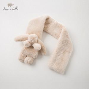 DB11902 Dave bella invierno unisex bebé albaricoque bufanda VlVQ #