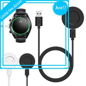 2 Color Chargers For Huawei Smart Watches Gt Honor Magic Portable Dock Magnetic Type-C Interface Fast Load