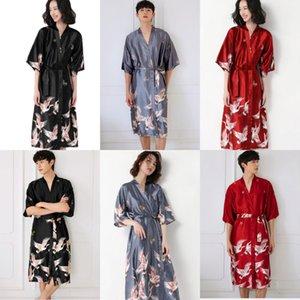 Couple Pajamas Summer Thin Ice Silk Pajamas Bridesmaid Dressing Gown Bride Wedding Bridal Bathrobe Kimono