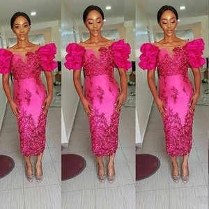 2021 New African Fuchsia Cocktail Dresses Bateau Off Shoulder Lace Appliques Sheath Tea Length Black Girl African Formal Pageant Prom Gowns