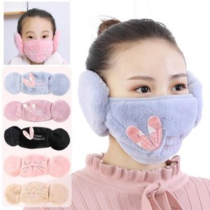 Kids Adults Size Ear Protective Mouth Mask 15 Colors Cute Cat Bear Pig Design 2 In 1 Winter Warm Face Masks Dustproof Mouth-Muffle GA100-1