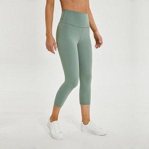 Amanteiga-sensação nua atlética aptidão cpari calças mulheres quatro vias ginástica ioga esporte colhido calças justas