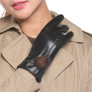 8225 Fashionable Mink Fur Ball Women's Pu Leather Gloves for Cycling in Autumn and Winter