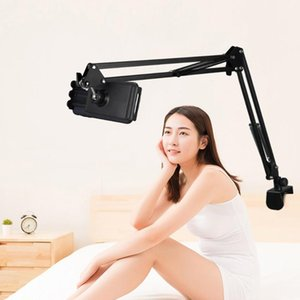 Cool Adjustable Bed Tablet Stand Aluminum Alloy Arm Universal Rotating Table Hands Cell Holder For IPad Phone Desktop Bracket