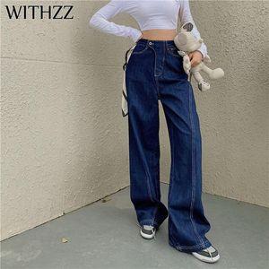 WITHZZ Spring Autumn Women's High Waist Denim Pants Retro Loose Droop Wide Leg Trousers Asian Size Jeans