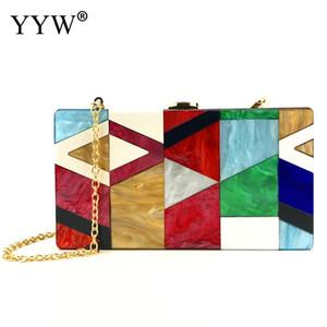 Luxury Fashion acrilico geometrica Lattice Patchwork Borsa Nuovo Donne Messenger Borse Marca partito di promenade della frizione Woman Evening Bag