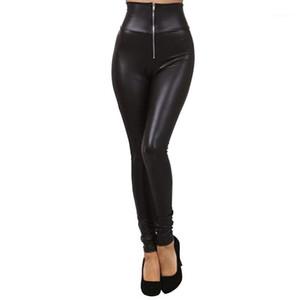 Wholesale- Fashion Sexy Women High Waist Black Stretchy Faux Leather Pants Leggings DM#61