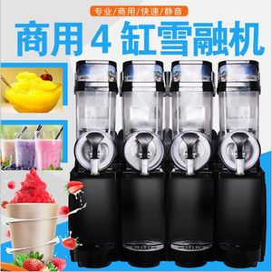 60L Four tanks of Snow melting machine commercial slush machine beverage ice and frozen JuiceR 15L*4