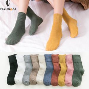 VERIDICAL woman socks cotton short good quality business harajuku Diabetic fluffy socks meia thermal socks fashions 5 pairs lot 201009