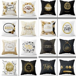 2021 Nuevos diseños Caja de almohada de Pascua Peach Skin Throw Cover Cover Sofa Home Car Almownedlip Huevos de Pascua Huevos Imprimir Party Decor Ornament LY2014