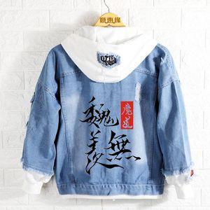 ربيع جديد mo dao zu شي wei wiuxain هوديي أنيمي جراد من شيطانية الصفقة lan wangji معطف الرجال النساء الدنيم سترة 1