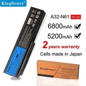 Batería portátil Kingener Corea celular A32-61 de la batería para ASUS 61 61J 61V 61D 61VG 61JA 61JV M50S 43S 43JF 43JQ N53 N53S