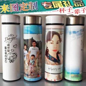 0YItt temperaturanzeige druck foto kreative geschenk kreative geschenk becher thermos thermos water wärme transfer cup gentleman cup
