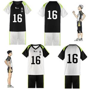 Asian Size Unisex Japan Anime Haikyuu NO.16 Volleyball High School Short Sleeve Cosplay Costume Team Jerseys