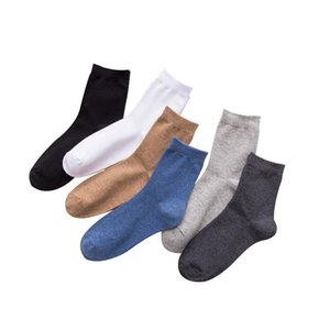 Men's Four Seasons Business Socks Cotton Tube Simple Ridge Pattern Deodorant Wholesale New 4 Pairs