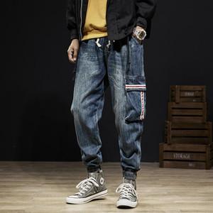 Japonais Vintage Fashion Style Hommes Jeans Loose Fit Denim Cargo Pants Sarouel Pocket Designer Hip Hop Jeans Hommes Joggers