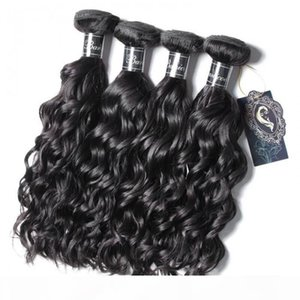 TKWIG light luxury products 7a virgin remy hair 4 pcs natural wave bundles human hair two tone for black woman