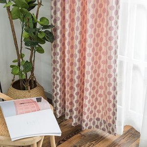 Modern Minimalist Curtains for Living Dining Room Bedroom Chenille Jacquard Beaded Curtain Tulle Finished Product Customization1