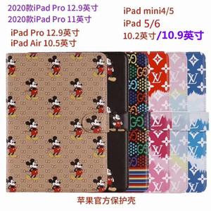 Caso di designer di lusso per iPad Pro 11 2020 10.2 7a Case Funda per iPad 10.2 iPad Air4 2020 Mini 5 4 3 2 1 Cassa antiurto